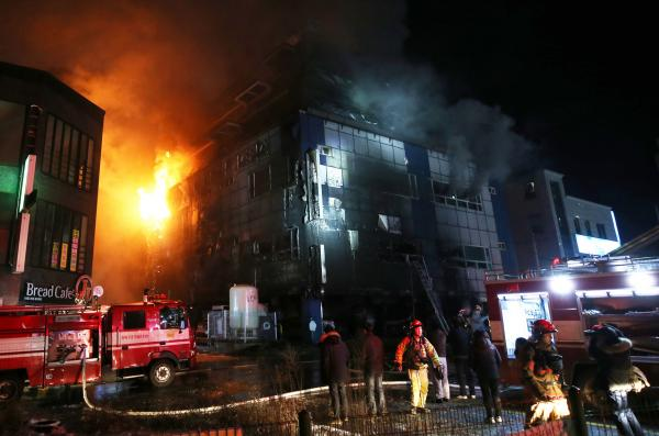 SKorean building fire kills 29, injures 29