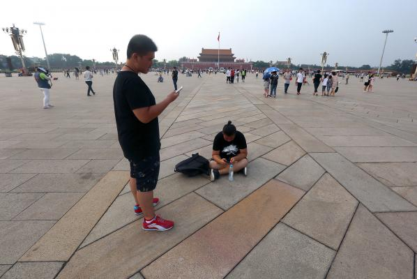 Horrors of China's Tiananmen Square revealed: 'Victims' bodies turned into pie'