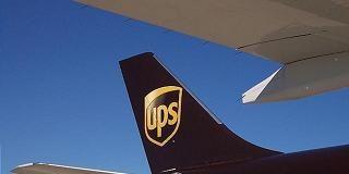 UPS - Gephardt Daily