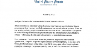 United States Senate Islamic Republican Letter