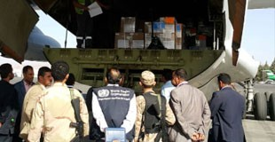 Yemen Medical/Surgical Supplies