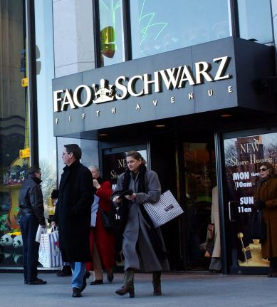 FAO Schwarz Fifth Avenue