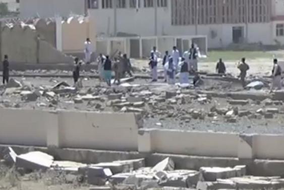 Compound Bombing Zabul Province