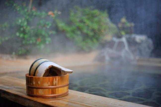 Japan Bathing Facility Shuts Down