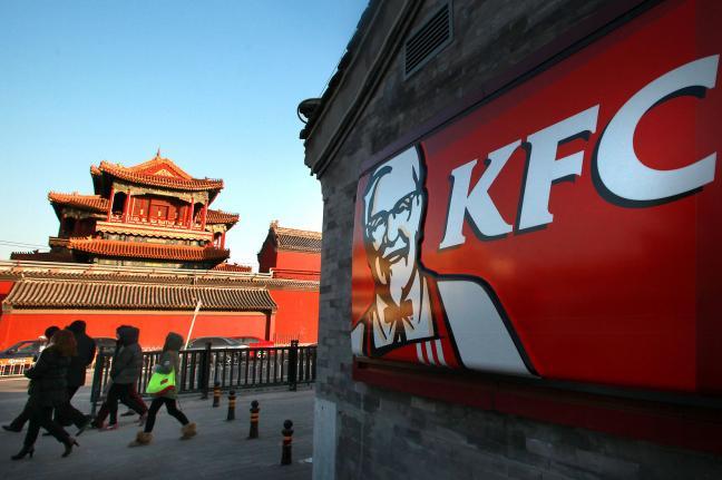 KFC China Sues Firms