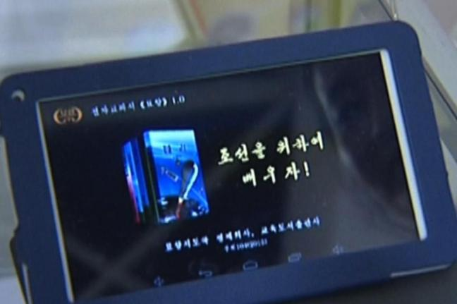 NKorea Claims of Self-developed Tablet Dubious