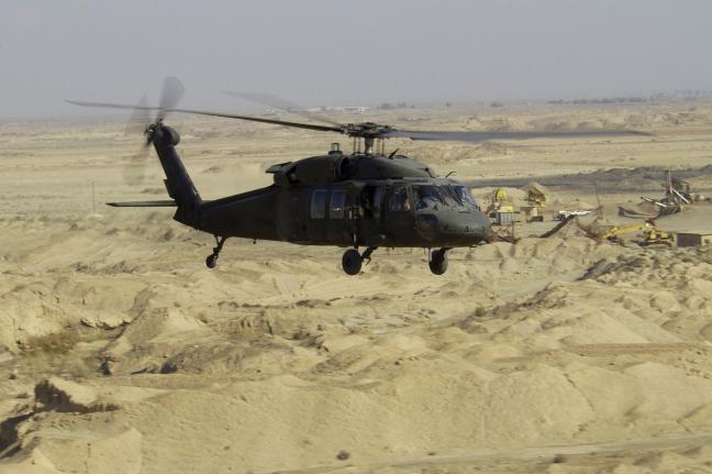 Report-Spatial-disorientation-caused-Black-Hawk-crash