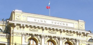 Central Bank of Russia (CBR)
