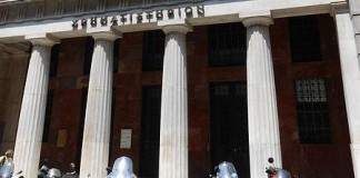 Athens Stock Exchange Reopens