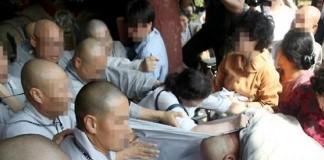 Buddhist Monks Clash in South Korea