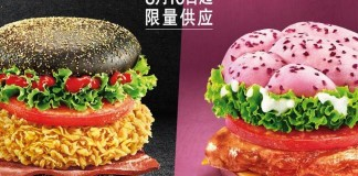 KFC In China Rolls Out Pink, Black Sandwiches