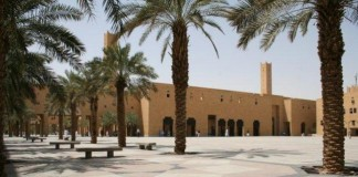 Saudi Arabia's Executions Increase