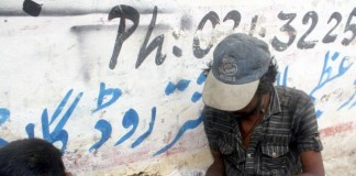 Pakistan Drug Crisis