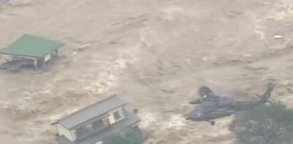 Tropical Storm Japan