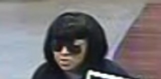 Police Seek Suspect After Chase Bank Robbery