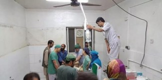 Hospital Bombed After U.S. Airstrike