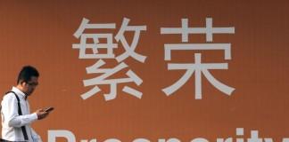 China Prosperity Crisis