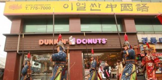 Dunkin' Donuts Closes 100 Stores