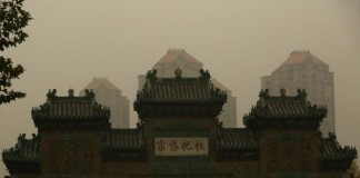 Anger Simmers In China Over 'Worst Ever' Air Pollution