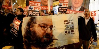 Israeli Spy Jonathan Pollard Freed