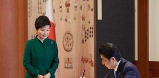 North Korea Says It Should Be Included In 'Comfort Women' Settlement