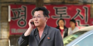 Phone Calls To North Korea