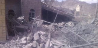 Red Cross Demands End To Airstrikes On Yemeni Hospitals