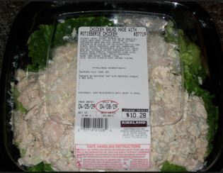 Consumer safety alert chicken salad linked to e coli for Costco rotisserie chicken ingredients