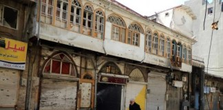 Suicide Bombing Kill At Least 19 In Homs, Syria