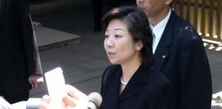 Japan's Women In Politics