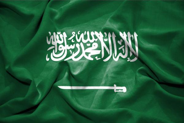 Islamic Calligraphy Closes Virginia Schools