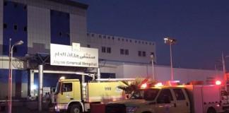 Saudi Hospital Maternity Ward And ICU Fire
