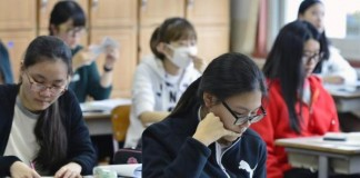 South Korea Family Of Bullied Suicide Victim