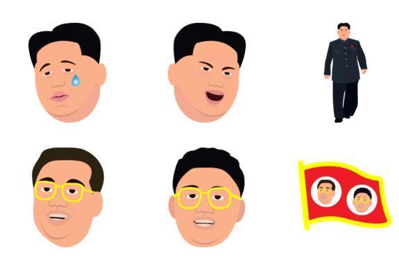 Kim Jong Un Emojis