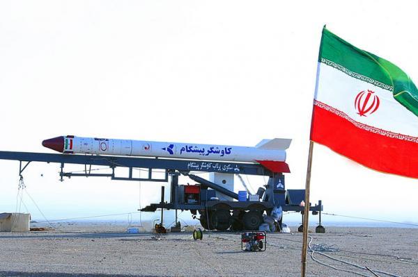 US State Department: Iran's Satellite Launch Violates UN Resolution
