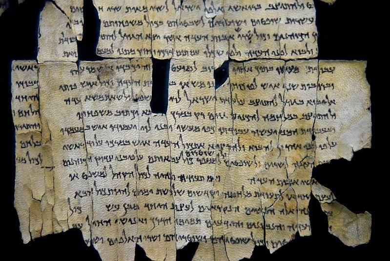 NASA imaging technology reveals 'hidden script' in Dead Sea Scrolls